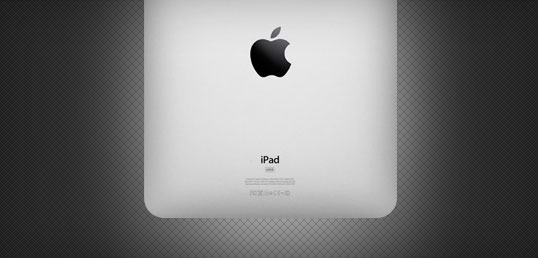 iPad 3: Yet Another Remarkable Innovation